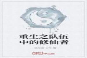 1979新香江之王